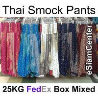 Man Women Mixed Pattern S-XL Harem Pants Wholesale