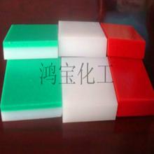 UHMWPE hdpe polyethylene 10mm plastic sheet