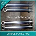 SCM440 Hard Piston Rod