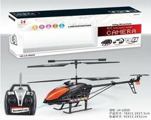 2013 hot selling big rc helicopter with spy camera