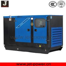 8KW / 10KVA 250kva diesel generator price