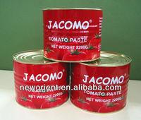 Tomato Product,tomato paste price,italian tomato paste