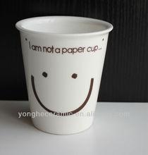 """""""I am not paper cup"""" Ceramic Mini traval Cup,silicone mug"""