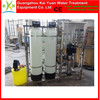 KYRO-500 full automatic ro brackish water treatment machine reverse osmosis antiscalant