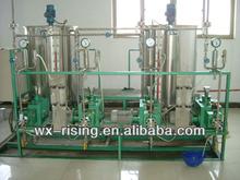 Sewage treatment dosing system