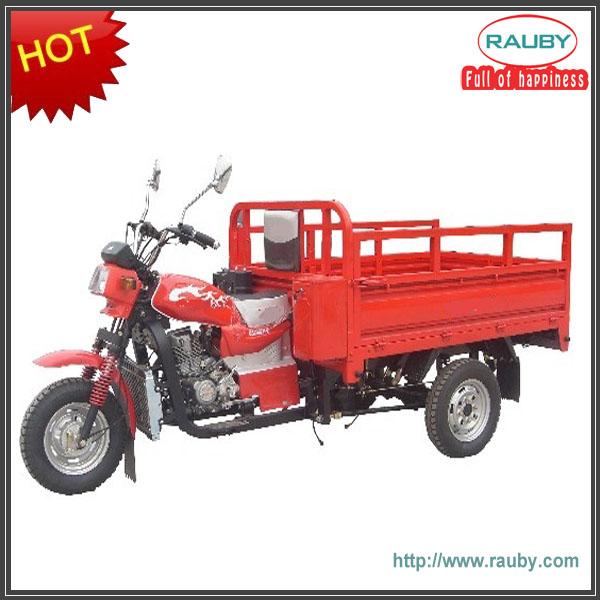 best engine performance three wheel motorcycle rickshaw tricycle