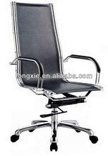 bead office chair cushions