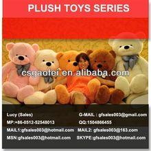 anime doll sex plush animal dog toys for sales