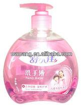 children antibacterial handwas liquid