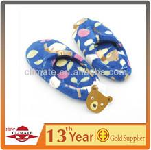 New style cheap polar fleece indoor slipper