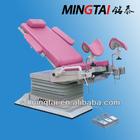 MT1800A Electric Hydraulic Gynecology Chair