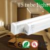 Alibaba factory wholesale long lifespan tube light t5 35w