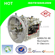 Ankai (AK) Bus Chassis Gearbox QJ805 (S5-80) Manufacturer/ Factory From China