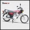 CDI125 electric starter street bike 125cc motorcycle