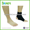 ankle guard padded