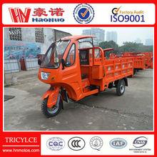 3 wheel gasoline cargo trike for cargo