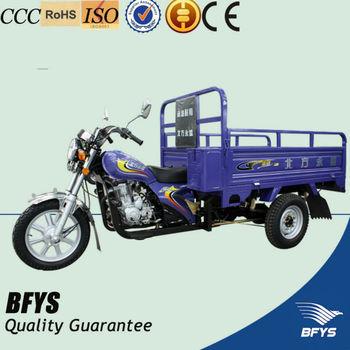 200CC cargo Motorcycle trike