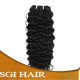 Great quality straight hair weaving indian remy humanhair weft
