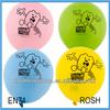 7 Inch Latex Balloons Factory Latex Punch Ball Balloons