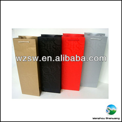 Wine Paper Bag With UV Print