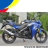 200cc Sport Bike New Design In 2014