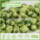 BRC Certified Yellow Color Wasabi Flavor Coated Marrowfat Green Peas Healthy Snacks
