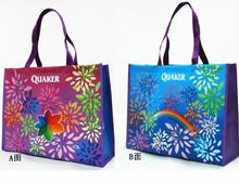 Stock shopping bag