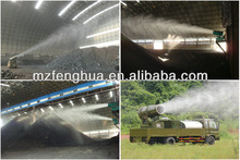 ports, power plants, open dust areas dust problem solution DS-80 dust suppression sprayer