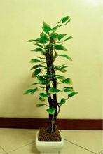 Artificial Plant- mini version 002