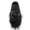 new beauty products 2014 cheap female hair wig product natural straight 100% human hair u part wig cap