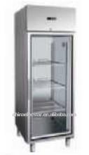 upright merchandiser with glass door,GN cabinet 650series