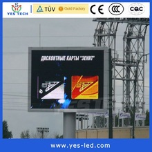 P10 precise design outdoor led display signs festival activities