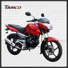 BAJAJ 150 / 200 2012 150cc/200cc automatic motorcycle chopper