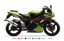 Guangzhou Fekon China sport 250cc motorcycle