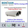 Capture 30m, 700TVL Car License Plate Recognition Weatherproof Traffic Speed Cameras