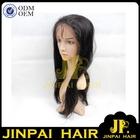 JP Hair No Split No Grey Hair 5A Virgin Brazilian Remy Hair Full Lace Wig