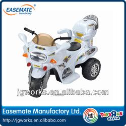 3 wheel motorcycle,electric car motor