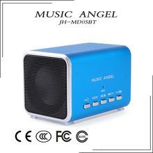 desktop computers free shipping mini speaker usb recliner with speakers