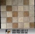 Qualität zeitgenössische toilette keramik mosaik-fliesen