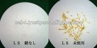 industrial lubricant & fluid additive & anti rust lubricant oil anti-rust liquid