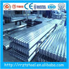 tianjin density sheet metal sheet/corrugated sheet