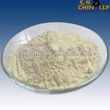 HOT Fungicide Fluazinam 97%TC 50%SC 500g/l SC(CAS NO.:79622-59-6)