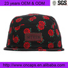 black caps with print red rose pattern brown leather patch