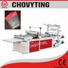 CP-600RDL bag making machine/side sealing bopp bag machine/ bag making machine