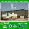 K model cheap price construction building hot sale on site