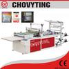 CP-600RDL bag making machine/side sealing bopp bag machine/bag machine plastic