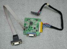 Hot sale LVDS to VGA / DVI signal converter(LDVGA01)