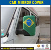 2014 Hot Sale High Quality Brazil Side Mirror Cover