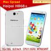 "6.0"" 3G wifi Andorid 4.2 HAIPAI H868+ MTK6589T 1.2GHz quad core brand mobile phone original"