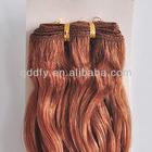 Hot Sale Body Wave Virgin Free Hair Weave Samples